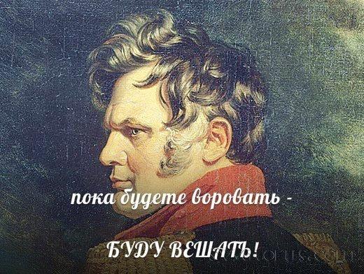 Как генерал Ермолов отучил чеченцев красть людей.
