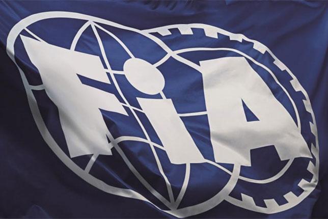 В FIA утвердили поправки к р…