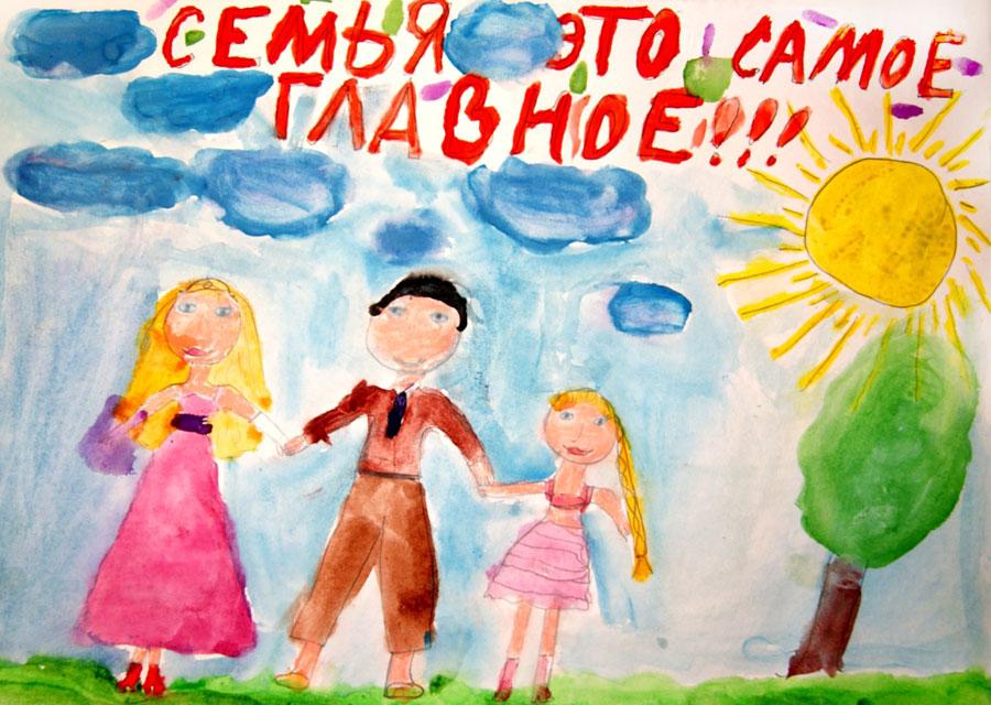 Детские рисунки в квартире или доме