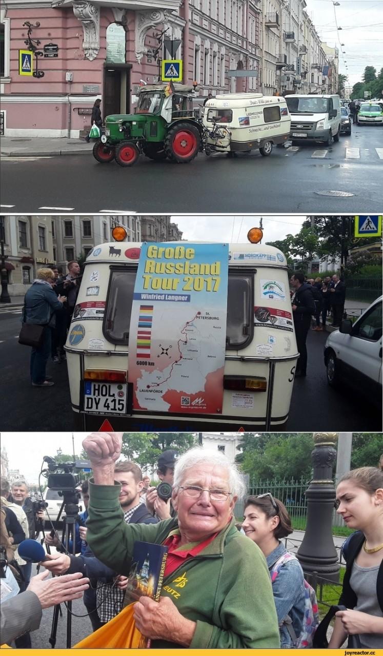 81-летний пенсионер-путешественник Винфрид Лангнер за две недели добрался из Германии в Санкт-Петербург — путешествие было необычным ввиду того, что всю дорогу он проехал на тракторе.