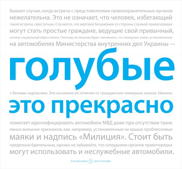 mtdata.ru/u23/photo87AA/20210547587-0/original.png