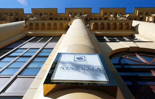 «Роснефть» просит снять арест счасти активов АФК «Система»