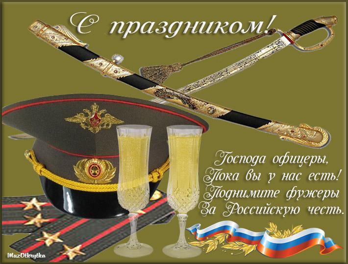 Поздравления с днем рождения мужчину военного в прозе