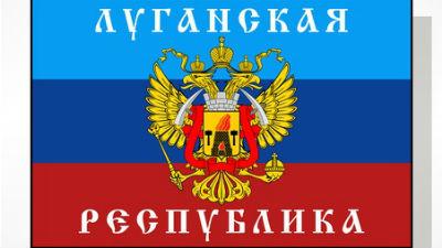 Глава ЛНР подписал указ о пр…