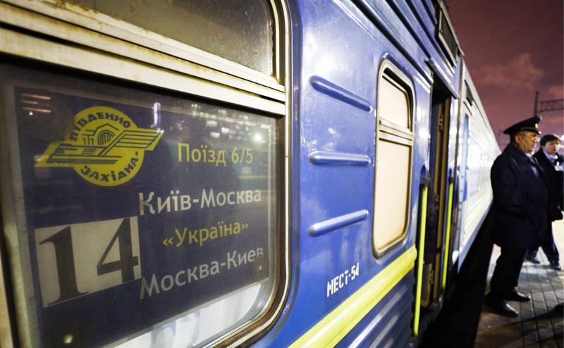 Поезд «Киев – Москва» стал самым прибыльным на украинской «железке»