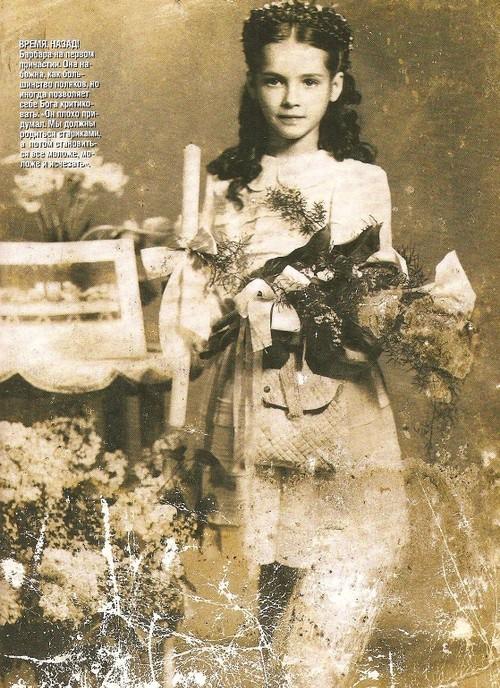 Барбара Брыльска Государственная премия СССР, актриса