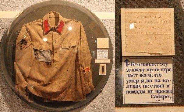 Записка бойца Красной армии, погибшего во время обороны Одессы осенью 1941 года. Послание написано кровью...