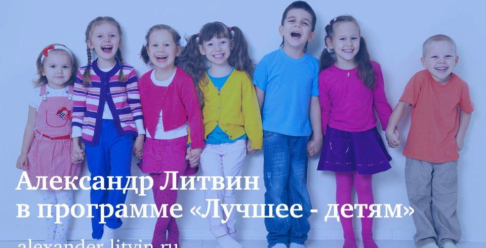 https://www.alexander-litvin.ru/media/covers/8gPDIngRU10.jpg.960x490_q85_crop_upscale.jpg