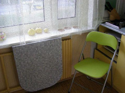 otkidnoj stol
