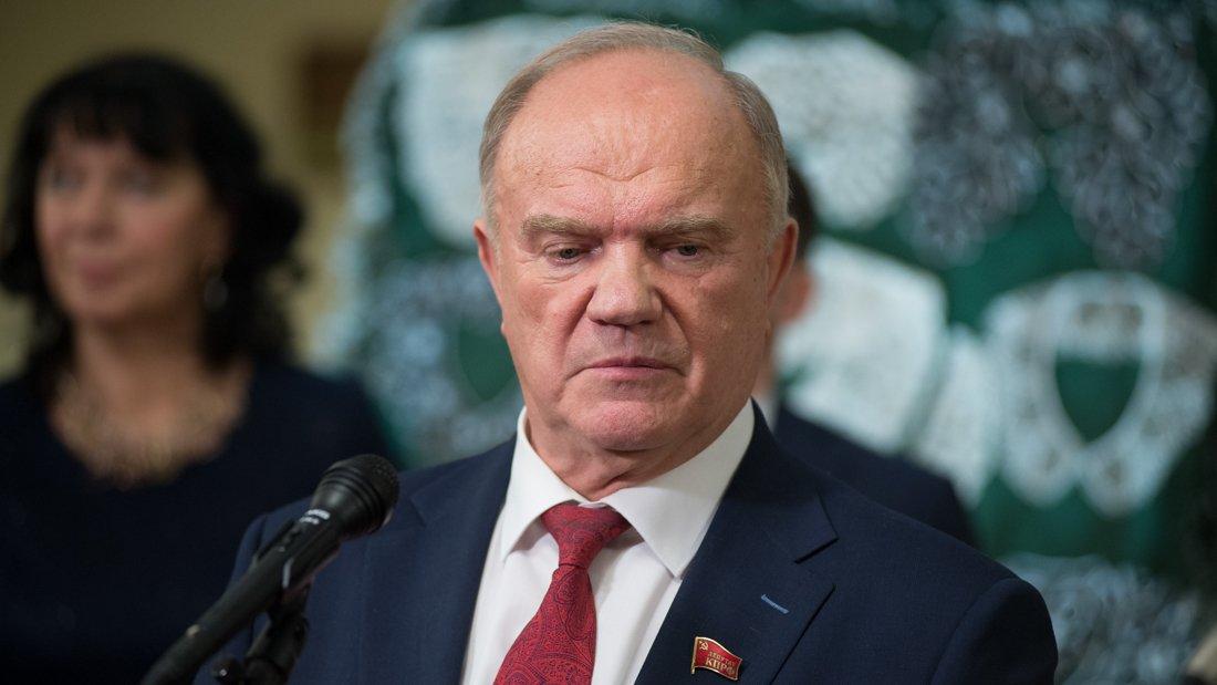 Пенсионер из Хакасии написал Зюганову письмо с требованием объяснить действия главы региона
