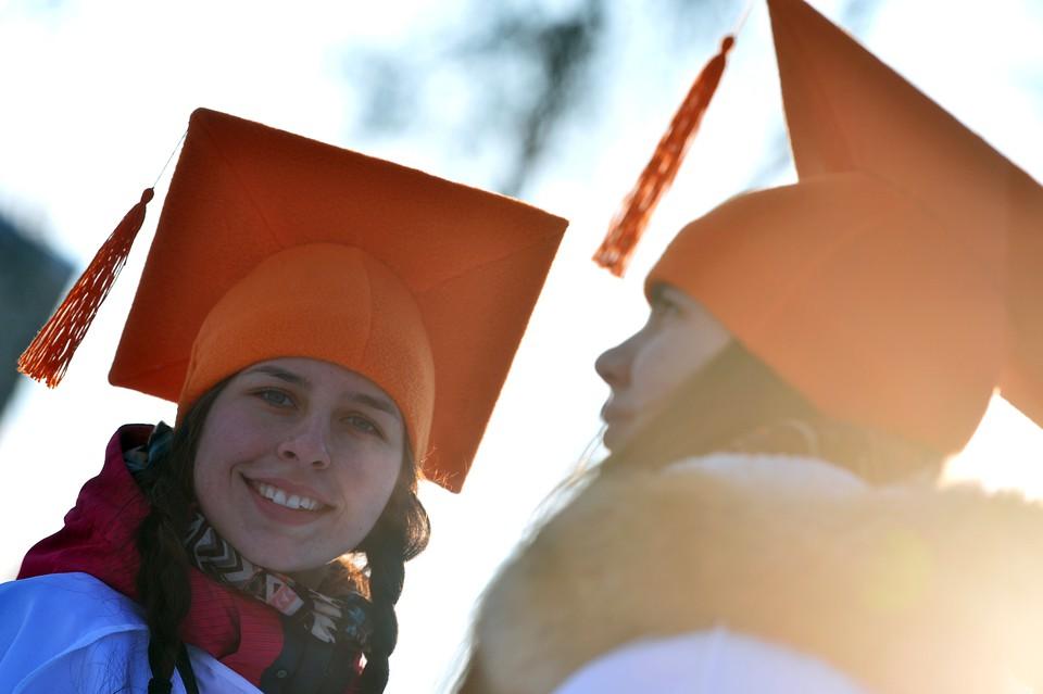 Высшее образование в России …