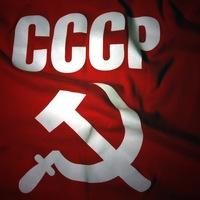 Сделано в СССР. Вспомните и улыбнитесь. ПОЗИТИВ НА ВЕСЬ ДЕНЬ!!!
