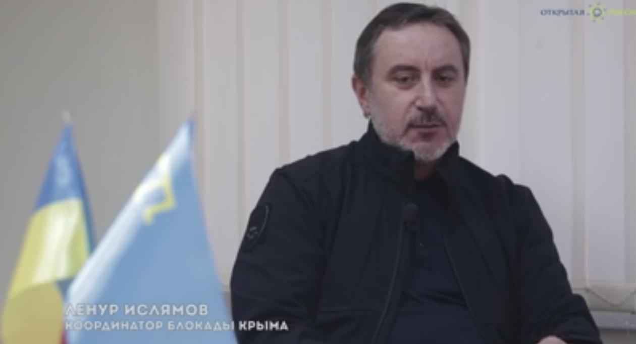 Вести Украина:Укротатары пообещали новый вид блокады Крыма