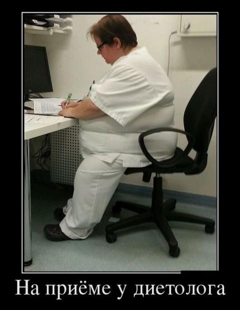островский диетолог