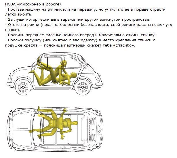 онлайн бесплатные казахстан секс на автомашине