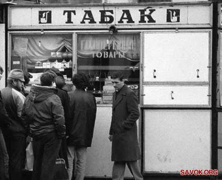 Что курили в СССР промышленность, сигареты, ссср, табак