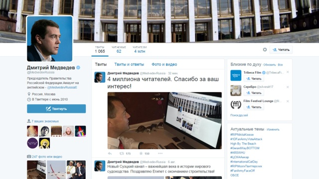 Медведев похвастался 4 миллионами подписчиков в Twitter
