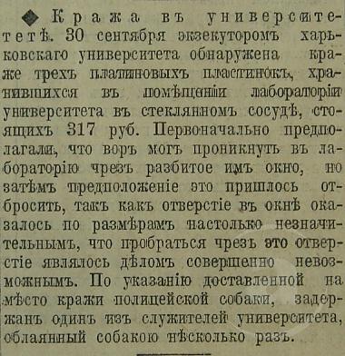 Этот день 100 лет назад. 04 октября (21 сентября) 1912 года