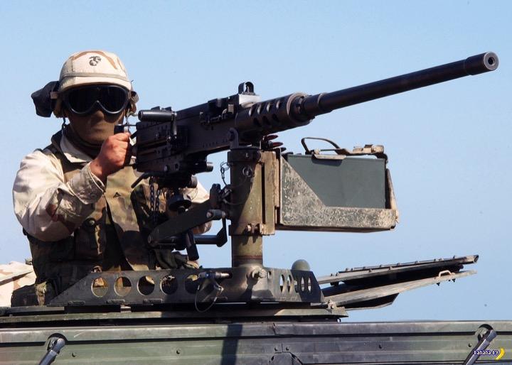 Американцы требуют вернуть пулемёты