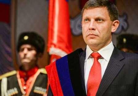 Заявление Александра Захарченко об освобождении всей бывшей Донецкой области