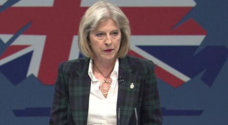 Тереза Мэй огласила сумму «откупа» Британии при выходе из Евросоюза
