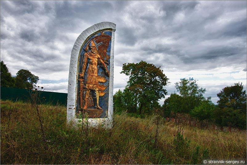 Историческое путешествие. Август 1380-го. Рубикон великого князя