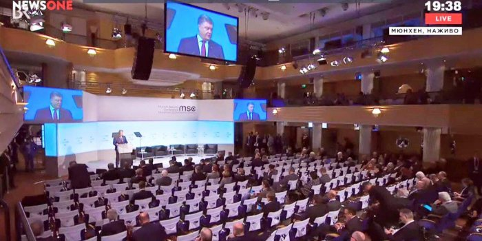 Забавно. Речь Порошенко в Мюнхене прозвучала в по сути пустом зале