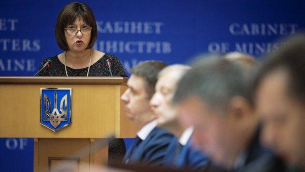 Яресько назвала условия отмены моратория на выплату долга перед РФ