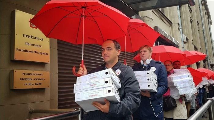 К администрации президента принесли 1 000 000 подписей против пенсионной реформы