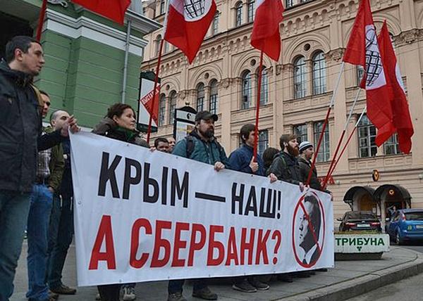 Греф: Сбербанк непланирует начать работу вКрыму