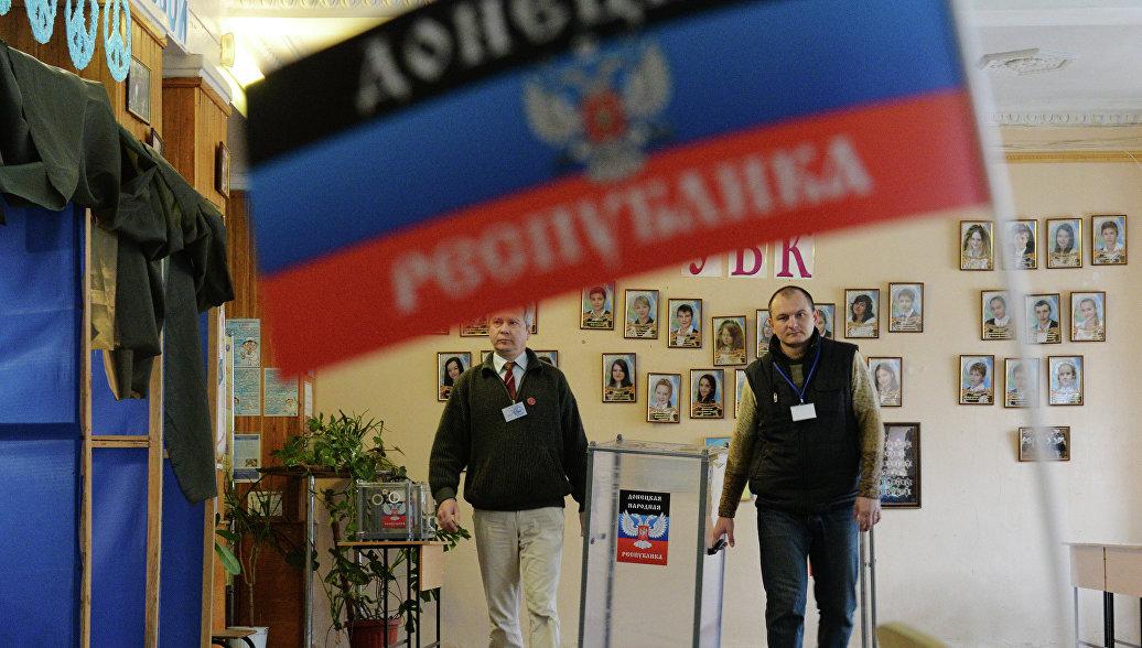 ВГосдуме итоги выборов наД…