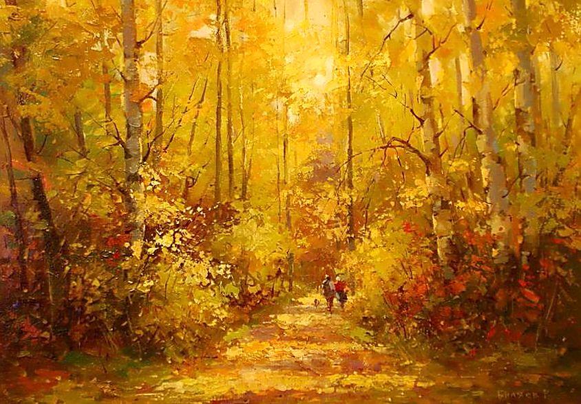 Золотой октябрь...