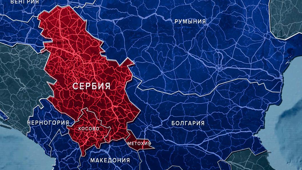 Сербию сожрут: вилки наточены