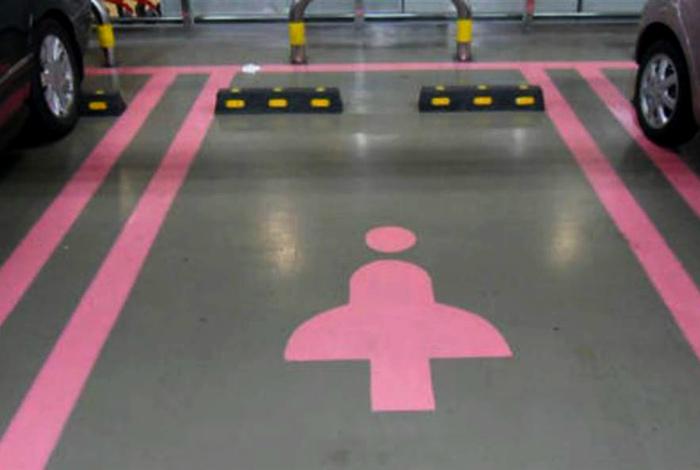 Парковочные места для женщин.
