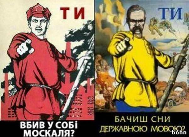 """Блоги """" Олег Сергеевич Бурлака-Геич """" Осознанный патриот """" Корреспондент"""