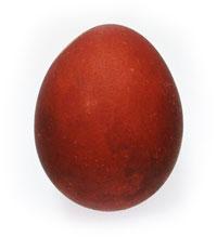 Яйцо, просто окрашенное в луковой шелухе