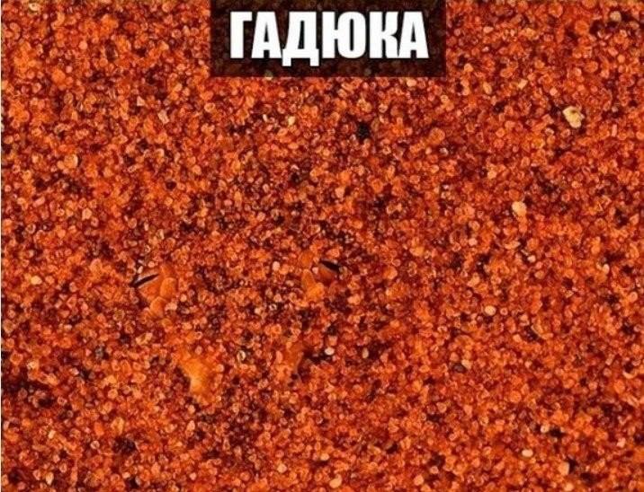 ���������� ���� ��������, ������, ����