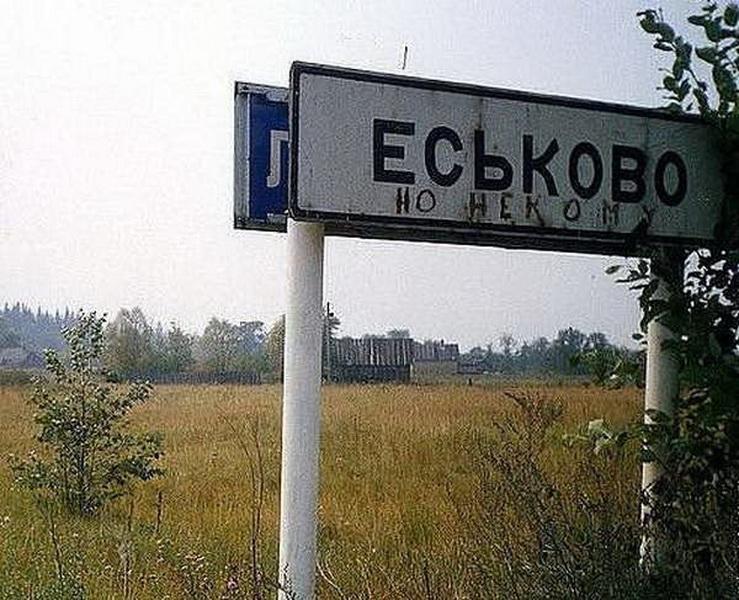 http://mtdata.ru/u23/photo8C53/20888430934-0/original.jpg
