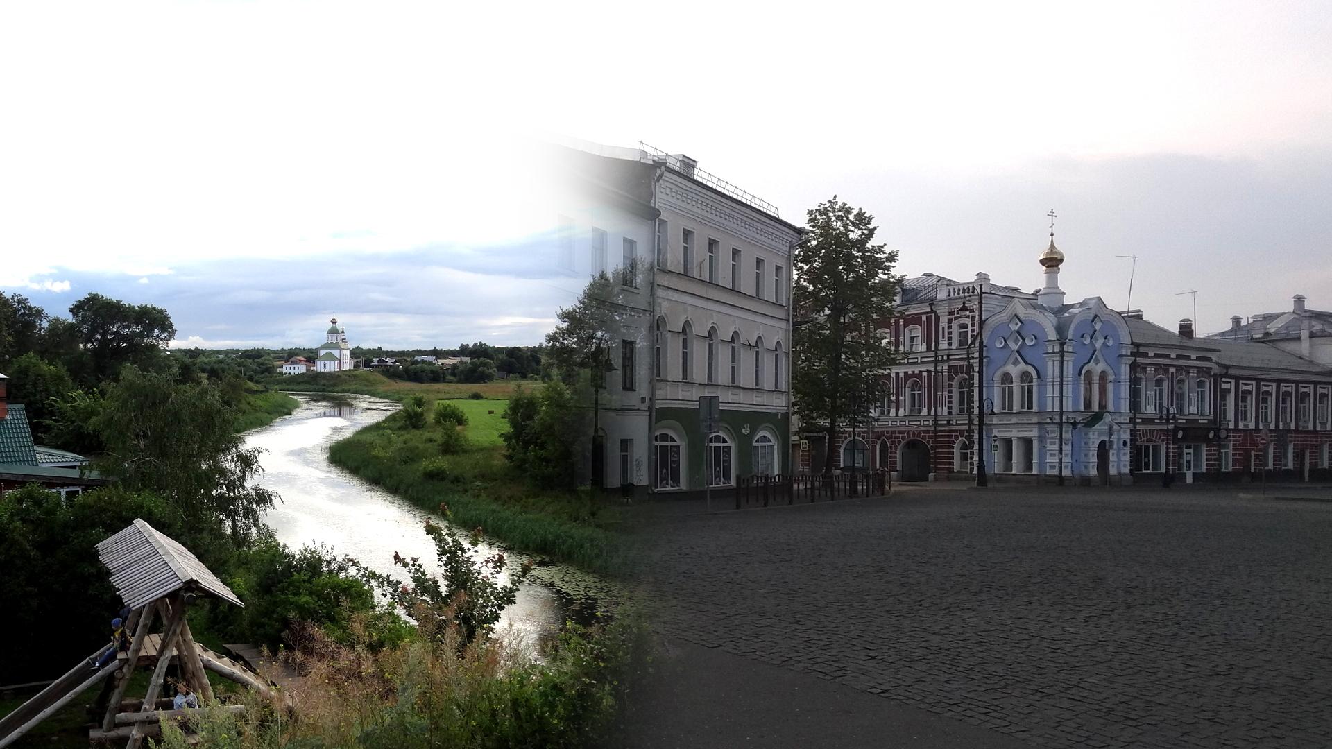Путешествия по России – наш скромный опыт