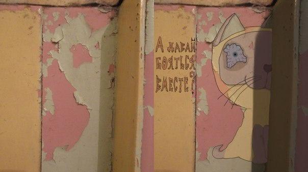 Креативный подход к ремонту стен