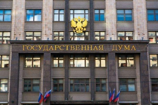 Совет Федерации безжалостно высмеял свихнувшегося Трампа