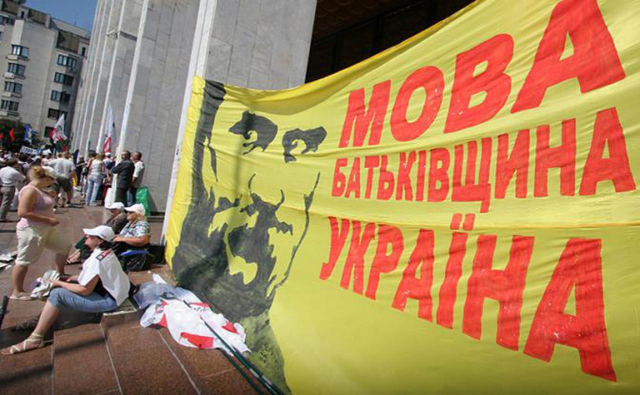 Символы распада Украины. Алексей Куракин