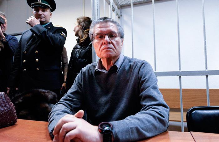 Улюкаев выплатил штраф в 130 млн