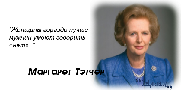 assess reasons why thatcher s economic