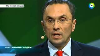Депутат-коммунист В.И. Бессо…