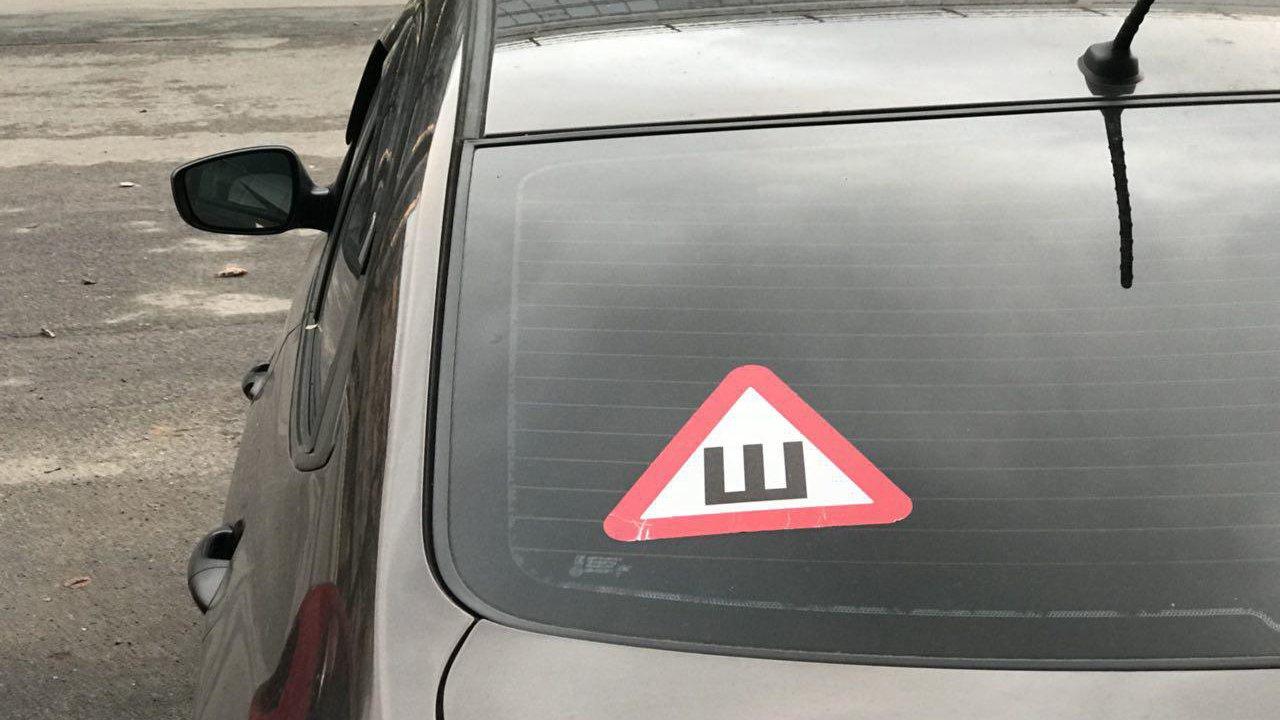 Водители больше не обязаны у…