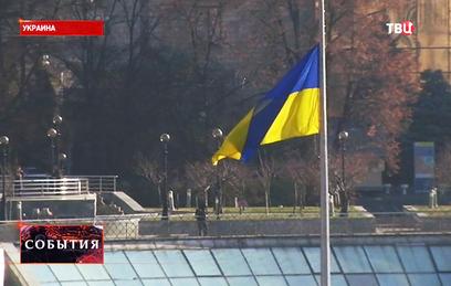 На Украине с 1 января отменят дополнительный импортный сбор
