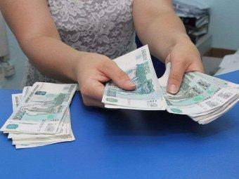 Курс доллара на сегодня, 17 октября 2018: эксперты предупредили о дефиците рублей в банках
