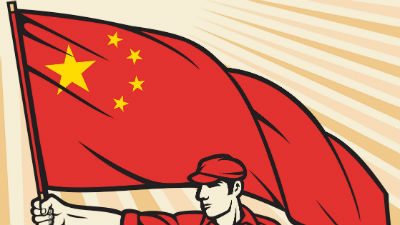 В Китае открылся конкурент В…