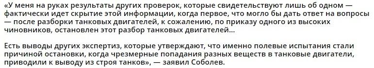 ВСУ на подступах к Донецку, скандал после потери 20 танков в «АТО» - ДНР и ЛНР, развитие событий